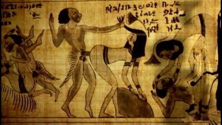 эротический папирус