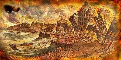 землетрясение в древности