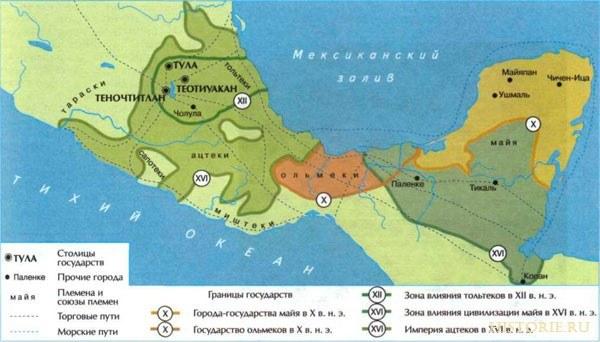 Карта места расположения цивилизации Майя