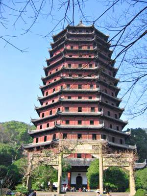 китайська пагода
