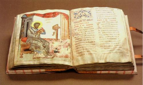 Средневековая книга из пергамента