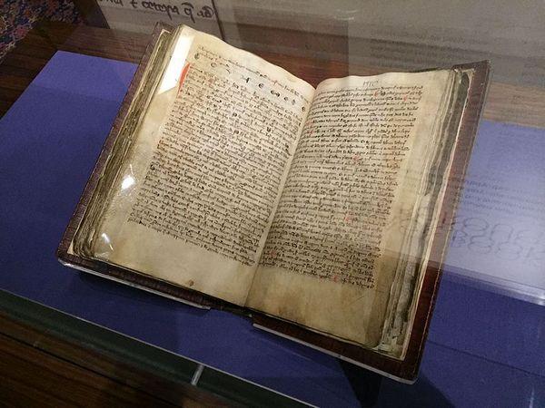 Рукопись Хартии