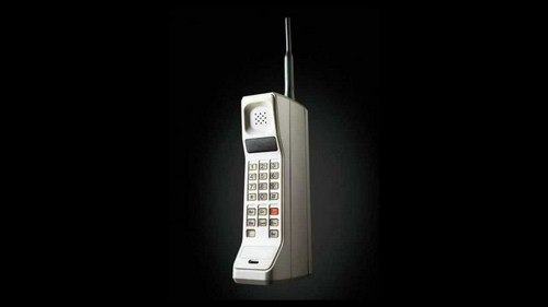 Перший мобільний телефон