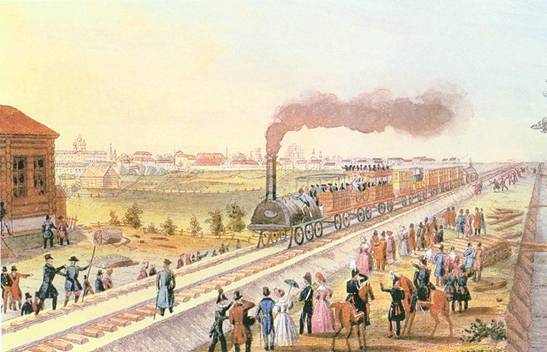 Промышленный переворот в России