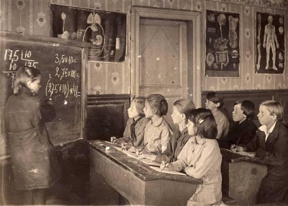 школа 19 века