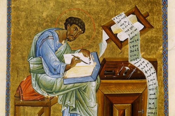 Візантійська література