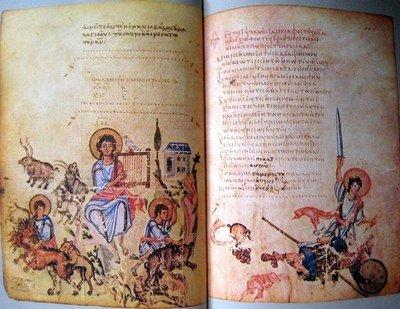 византийская литература