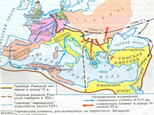 Карта великого переселення народів