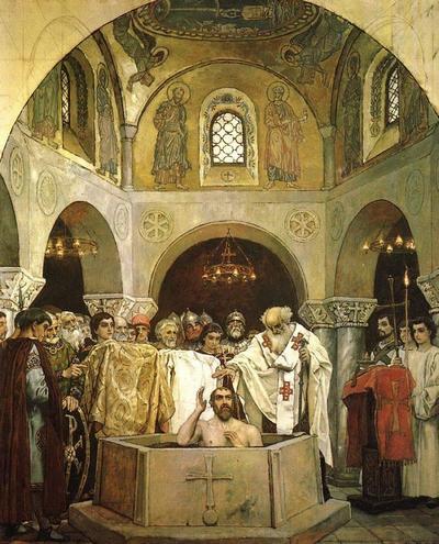 Хрещення Володимира