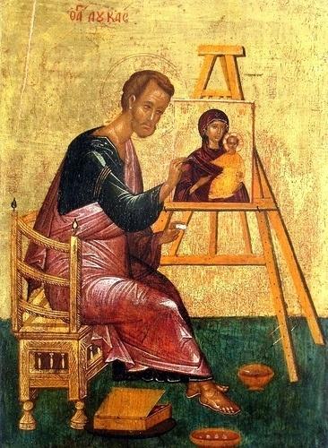 іконописець