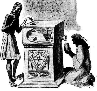 Древние автоматы
