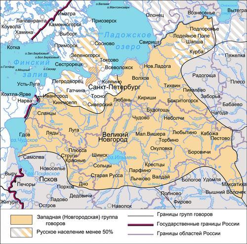 Территория Новгородской республики на карте