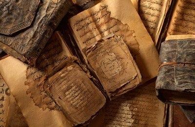 древние манускрипты